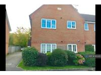 1 bedroom flat in Naphill, High Wycombe , HP14 (1 bed)