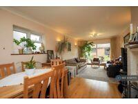 4 bedroom house in Guildford, Guildford, GU2 (4 bed) (#847170)