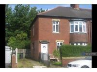 3 bedroom flat in Jarrow, Jarrow, NE32 (3 bed)