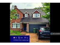 1 bedroom in William Street, Loughborough, LE11 (#1104585)