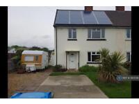 3 bedroom house in Oak Green, Aylesbury, HP21 (3 bed)