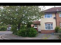 1 bedroom house in Treetops, Tonbridge, TN9 (1 bed)