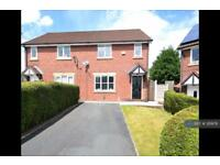 3 bedroom house in Bolton, Bolton, BL1 (3 bed)