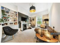 2 bedroom flat in Tooting, London, SW17 (2 bed) (#1082803)