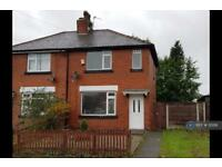2 bedroom house in Parkfield Avenue, Bolton, BL4 (2 bed)