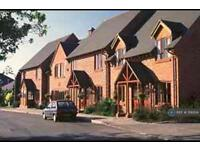 1 bedroom in Wymeswold, Wymeswold, Loughborough, LE12