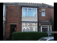 1 bedroom in Wellesley Ave, Kingston Upon Hull, HU6 (#1204635)