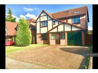4 bedroom house in Gunnersbury Way, Nuthall, NG16 (4 bed)