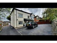 2 bedroom flat in Alwoodley Lane, Leeds, LS17 (2 bed) (#1022431)