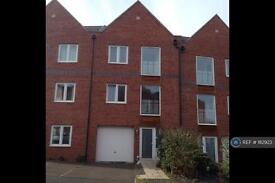 1 bedroom in Caxton Road, Nottingham, NG5