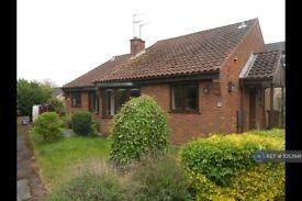 2 bedroom house in Garden Court, Brough, HU15 (2 bed) (#1053941)