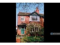 4 bedroom house in Becketts Park Drive, Leeds, LS6 (4 bed)