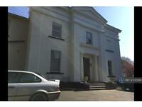 3 bedroom flat in Clystlands House, Exeter, EX1 (3 bed)