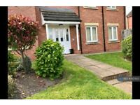 2 bedroom flat in Laburnum Court, Crewe, CW2 (2 bed)