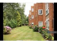 2 bedroom flat in Brewery Rd, Woking, Surrey, GU21 (2 bed)