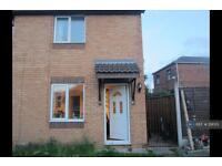 2 bedroom house in Aberfield Drive, Wakefield, WF4 (2 bed)