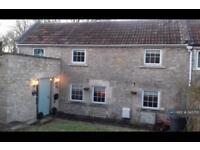 3 bedroom house in Woodside Cottages, Bath, BA2 (3 bed)