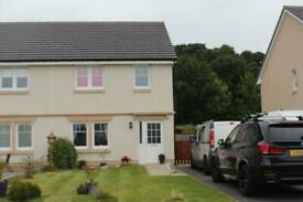 For Sale, Three bedroom house, North Kessock