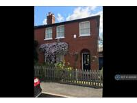 3 bedroom house in Quarry Road, Godalming, GU7 (3 bed)