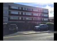 1 bedroom flat in Holland Road, Manchester, M8 (1 bed)