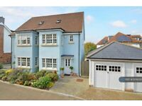 3 bedroom house in Havillands Place, Ashford, TN25 (3 bed) (#1109030)