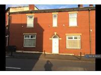 3 bedroom house in Shorrock Lane, Blackburn, BB2 (3 bed)