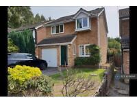 3 bedroom house in Merryweather Close, Wokingham, RG40 (3 bed)