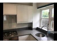 2 bedroom flat in Weyview Court, Guildford, GU1 (2 bed)