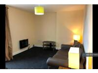 1 bedroom flat in Racca House, Knottingley, WF11 (1 bed)