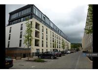 1 bedroom flat in Leopold House, Bath, BA2 (1 bed)