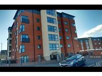 2 bedroom flat in Broad Gauge Way, Wolverhampton, WV10 (2 bed)