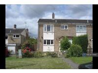 2 bedroom house in Northlands Road, Buckingham, MK18 (2 bed)