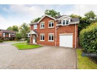 4 bedroom house in Blake Close, Crowthorne, RG45 (4 bed)