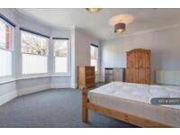 1 bedroom in Rutland Road, Bedford, MK40