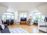 2 bedroom flat in Burnham Street Kingston + Parking, Kingston, KT2 (2 bed)