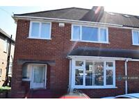 3 bedroom house in Guildford, Guildford, GU2 (3 bed)