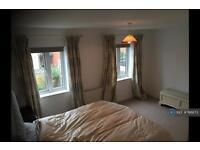 1 bedroom in Snowdonia Way, Stevenage, SG1