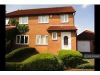 3 bedroom house in Clos Nant Ddu, Pontprennau, Cardiff, CF23 (3 bed)