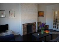 1 bedroom flat in Crown Point, London, SE19 (1 bed)