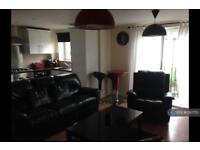 2 bedroom flat in Jordan Hill, Barnsley , S75 (2 bed)
