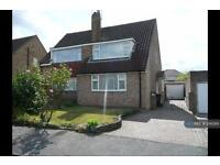 3 bedroom house in Oak Drive, Rochester, ME3 (3 bed)