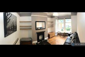 4 bedroom house in Meanwood Road, Leeds, LS7 (4 bed) (#1126573)