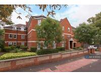 2 bedroom flat in Linden Court, Bromley, BR1 (2 bed)