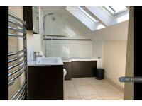 1 bedroom in Edgecumbe Street, Hull, HU5 (#1232564)