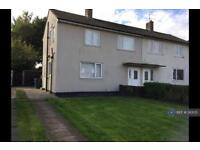 3 bedroom house in Clay, Doncaster, DN11 (3 bed)