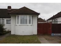 3 bedroom house in Andover Road, Orpington, BR6 (3 bed)