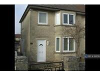 4 bedroom house in Southdown, Bath, BA2 (4 bed)