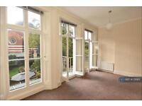1 bedroom flat in Randolph Avenue, London, W9 (1 bed)
