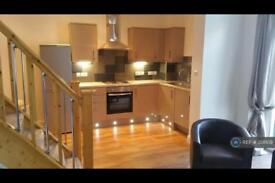 2 bedroom flat in Ashley House, Bristol, BS2 (2 bed)