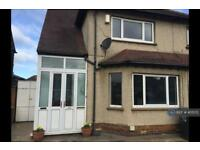 2 bedroom house in Bush Hill, Northampton, NN3 (2 bed)